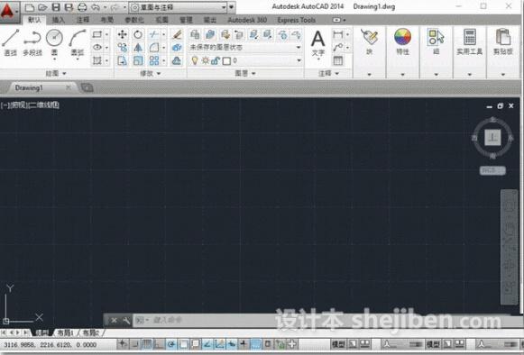 AutoCAD2014 中文精简破解版32位下载0