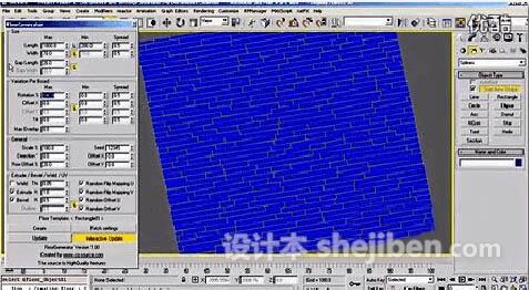 floorgenerator 3DMax插件地板生成器专业版2.10下载0