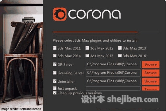 3dmax实时渲染插件(Corona Renderer) v1.3免费版64位下载0