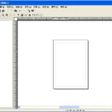Surfer(三维立体图制作软件) v13.2.483 附序列号 免费下载.