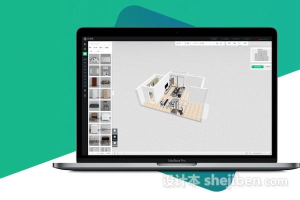 """土巴兔3D云设计软件""""图满意""""专业版-零学习门槛(MAC/Windows系统)0"""