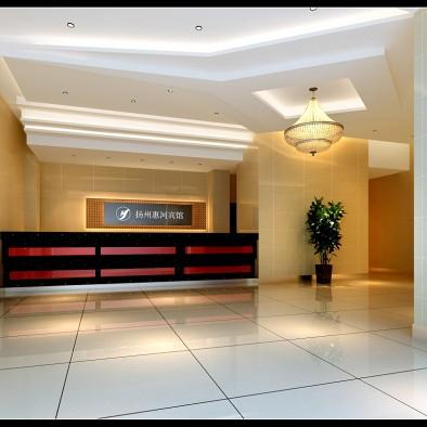 扬州惠河商务宾馆