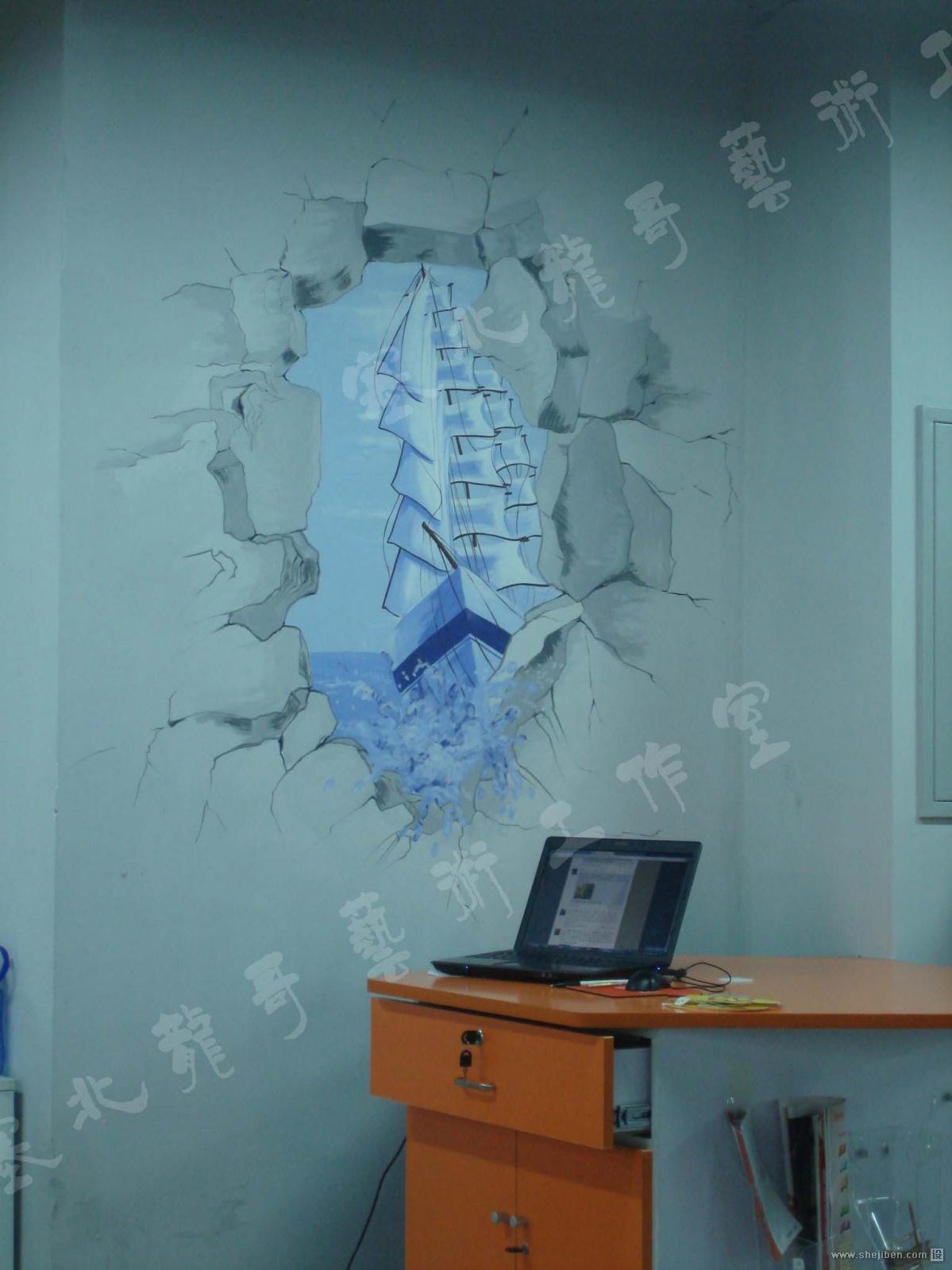 室内设计效果图手绘_3D 立体墙绘 手绘 – 设计本装修效果图