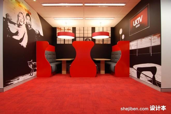 BBC总部工作区域设计5