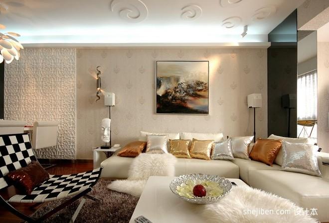 浪漫和艺术的相遇现代客厅艺术天花板装