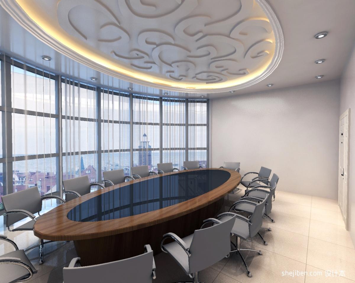 装饰公司效果图展示_会议室 – 设计本装修效果图