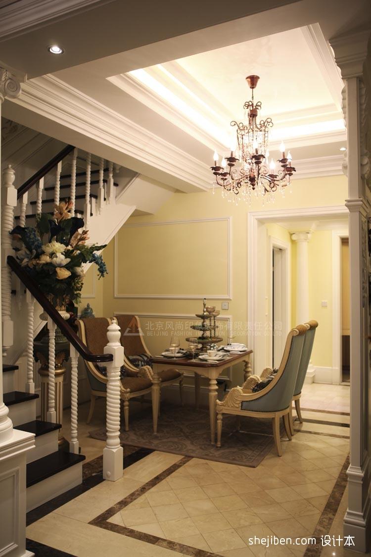 卫生带_美式风格别墅餐厅石膏板吊顶楼梯护栏设计装修效果图 – 设计本 ...