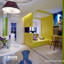 二居室错层小客厅装修效果图
