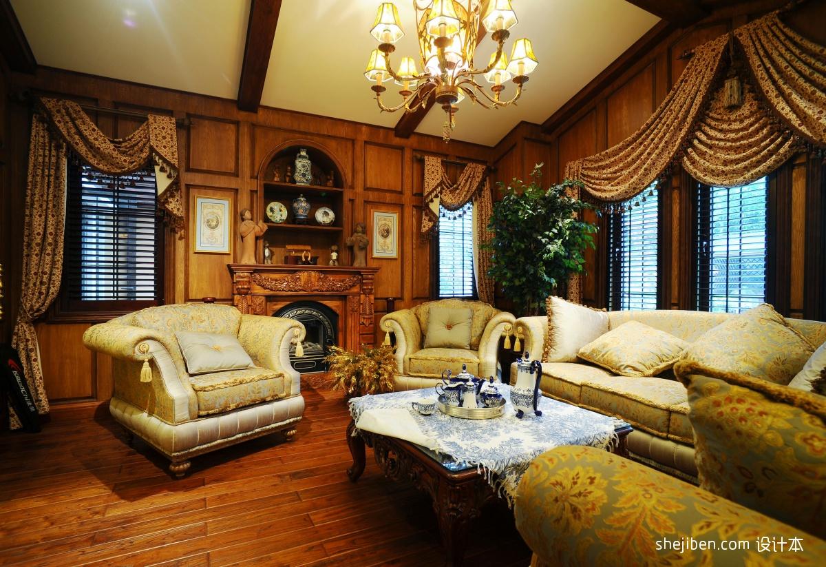 客厅窗帘装修图片_美式客厅窗帘效果图片 – 设计本装修效果图