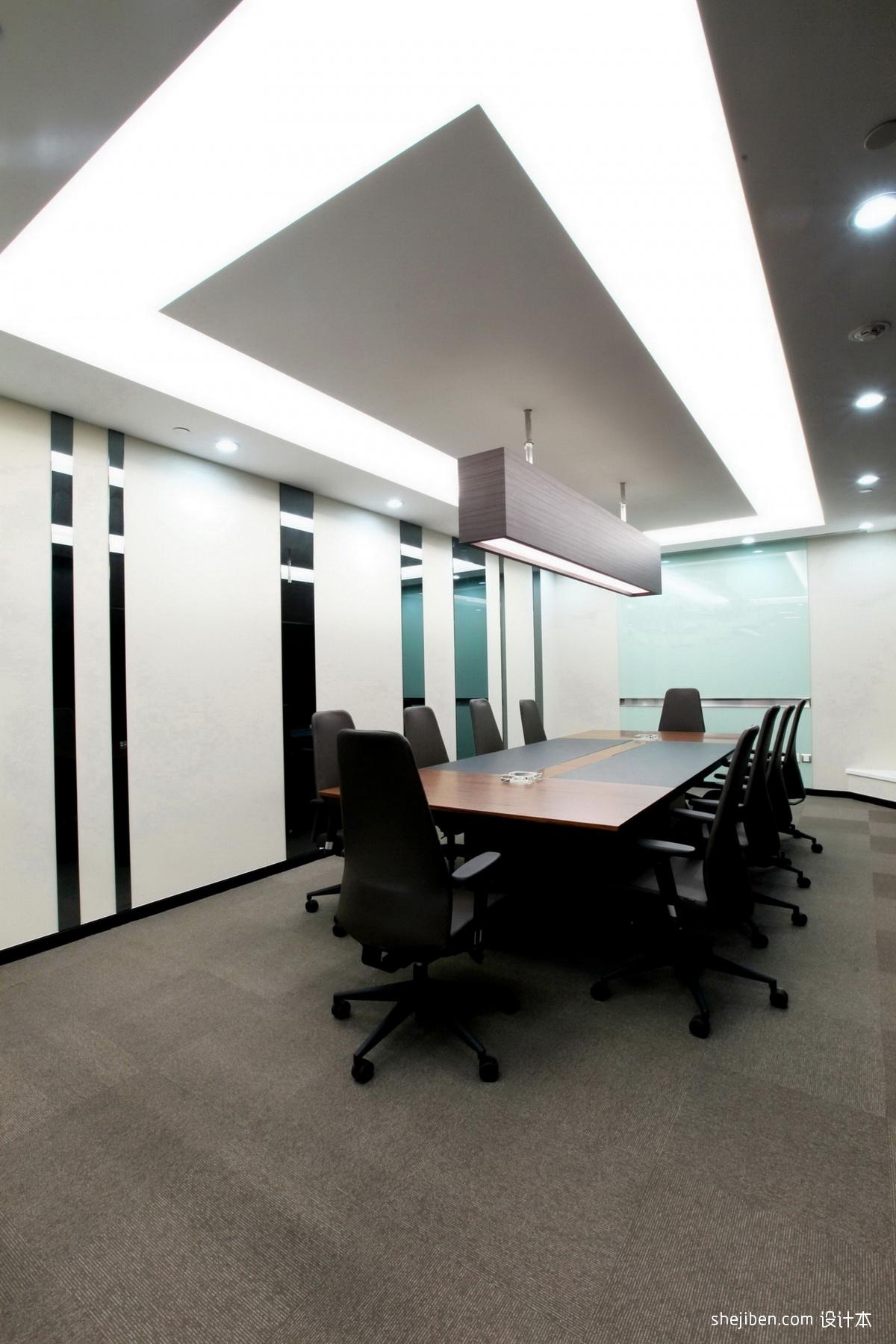 国际资讯_会议室 – 设计本装修效果图