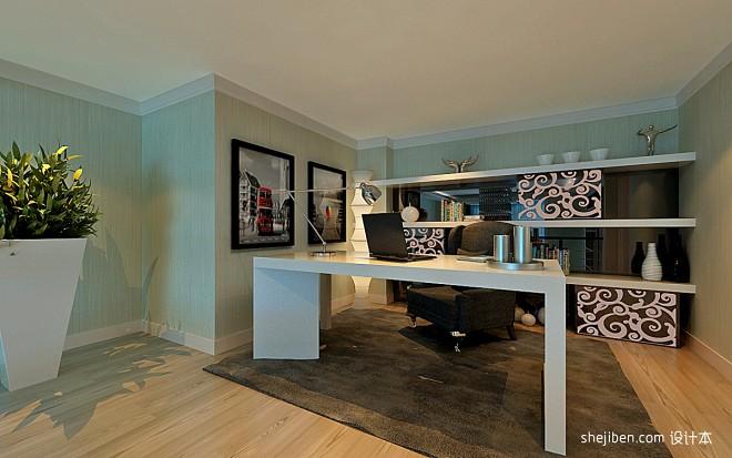 家庭办公室装修效果图