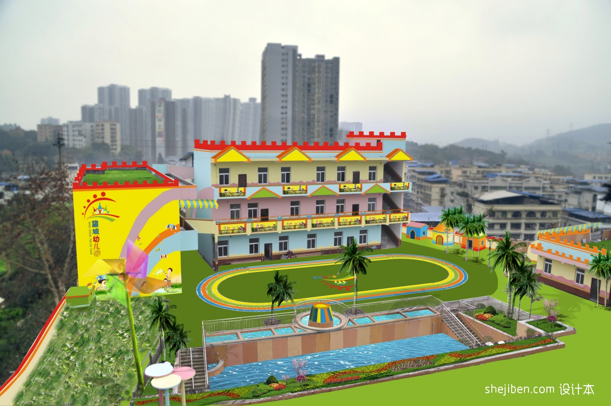 幼儿园教学楼图片_幼儿园教学楼装修效果图 – 设计本装修效果图