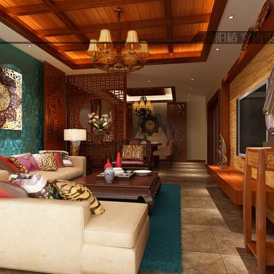 城中湾畔家居东南亚风格客厅沙发背景墙装修效果图