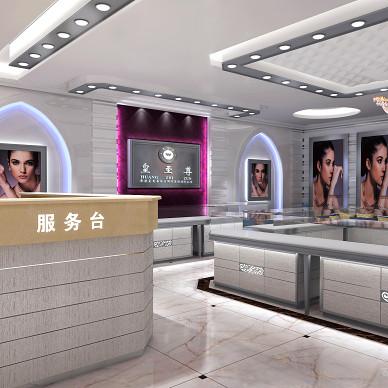 萧山国际珠宝城香港皇至尊钻石宫殿_737215