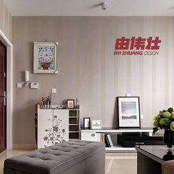 新世纪绿树湾90平米小户型竖纹客厅电视柜装修效果图