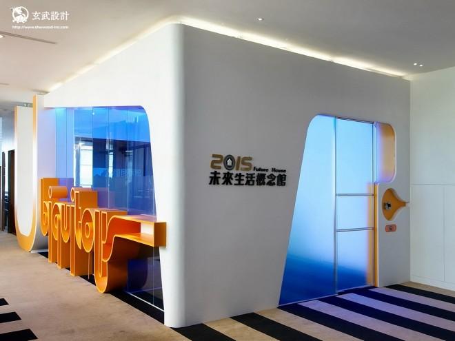 现代未来生活馆设计效果图