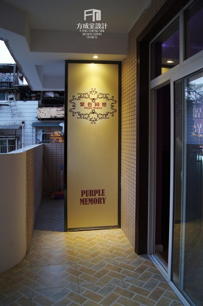简欧式酒吧门厅装修效果图