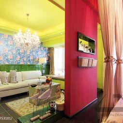 混搭风格小面积客厅卧室窗帘隔断设计效果图