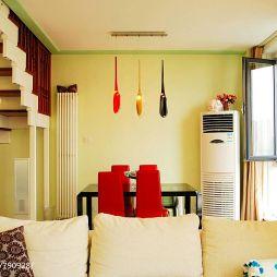 复式楼暖色调小客厅不吊顶餐厅设计图片
