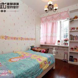都市花园室内韩式风格儿童房间装修效果图