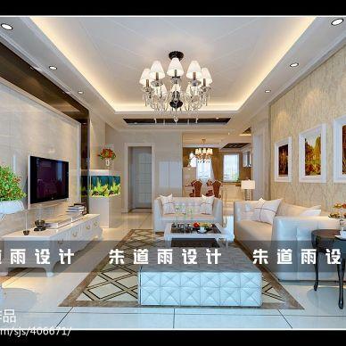 徐州公寓_783587