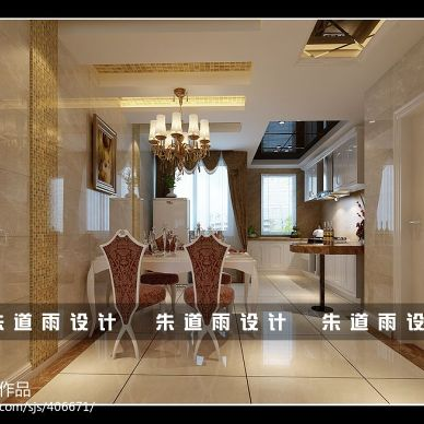 徐州公寓_783588