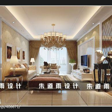 徐州公寓_783589