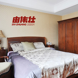由伟壮设计2017年美式新古典公寓卧室壁纸装修效果图