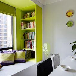 现代家庭阳台榻榻兼书房设计效果图