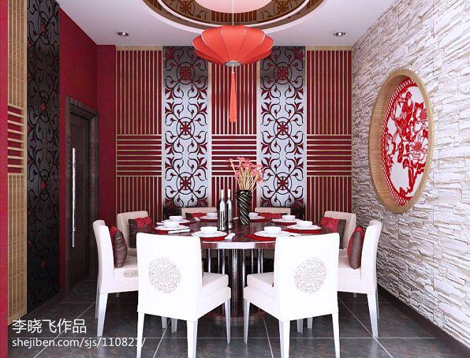 第一次做饭店_824649