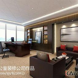 办公室室内装修项目_836253