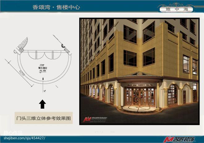 香颂湾售楼中心_838904