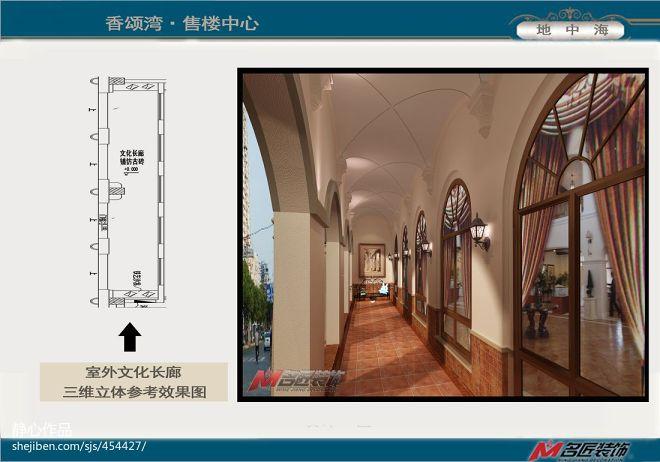 香颂湾售楼中心_838912