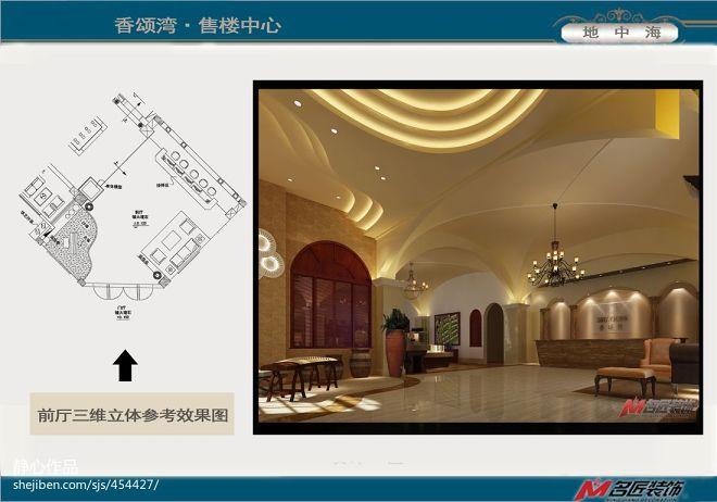 香颂湾售楼中心_838913