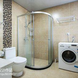 大华锦绣现代风格卫生间淋浴房效果图