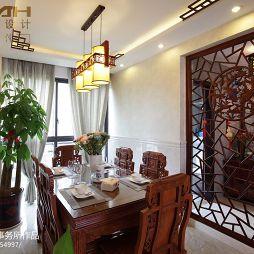 蝴蝶湾现代中式客厅餐厅镂空雕花隔断装修效果图
