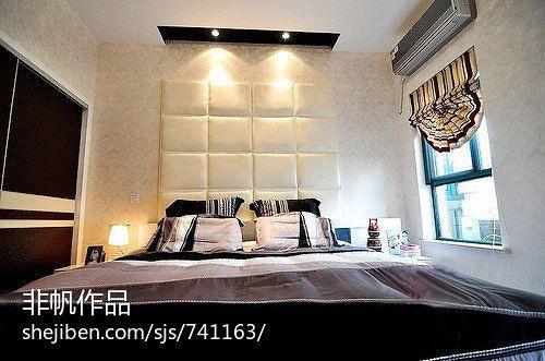咸宁碧桂园_858528