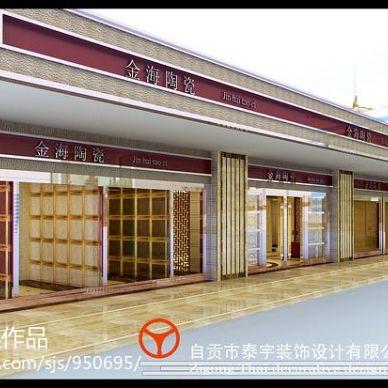 展厅设计案例一_889950