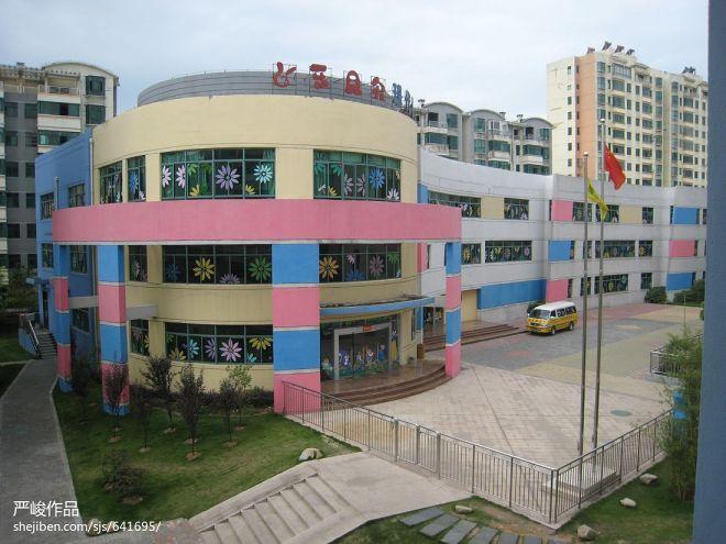 贝贝乐幼儿园建筑设计