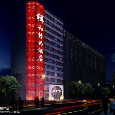酒店项目设计效果图_918761