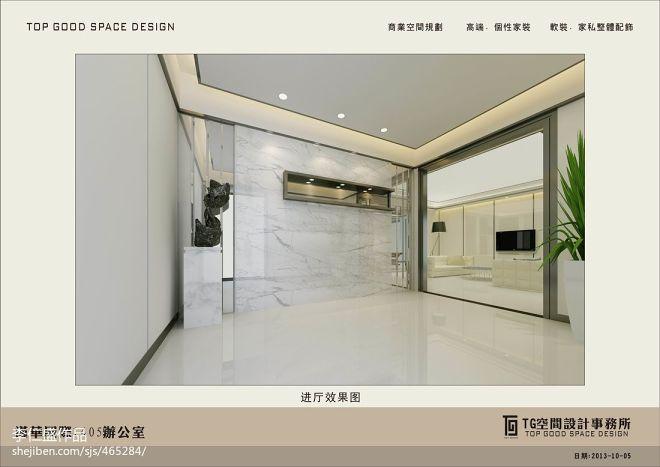 株洲汉华国际办公室_924520