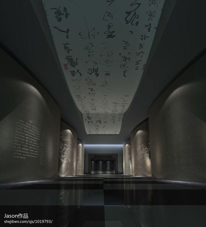 博物馆文房四宝展厅设计_944009