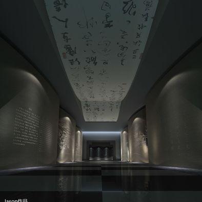 博物馆文房四宝展厅设计