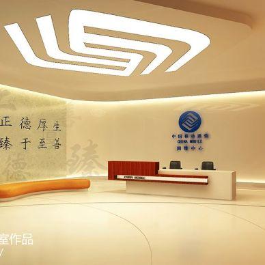 珠江新城-移动数据中心_945484