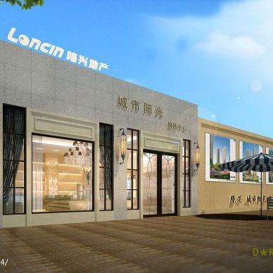 湖南城市阳光销售中心_949245