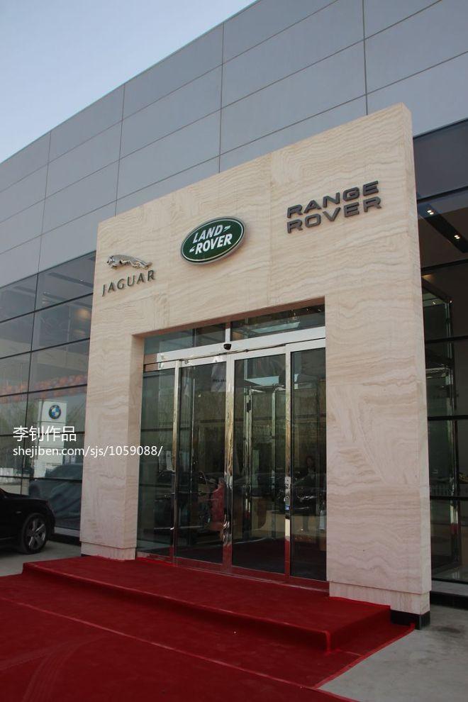 现代风格车行展厅门头设计