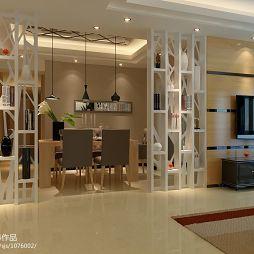 现代风格客厅与餐厅隔断效果图片