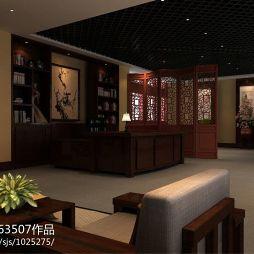 中式老总办公室装修设计
