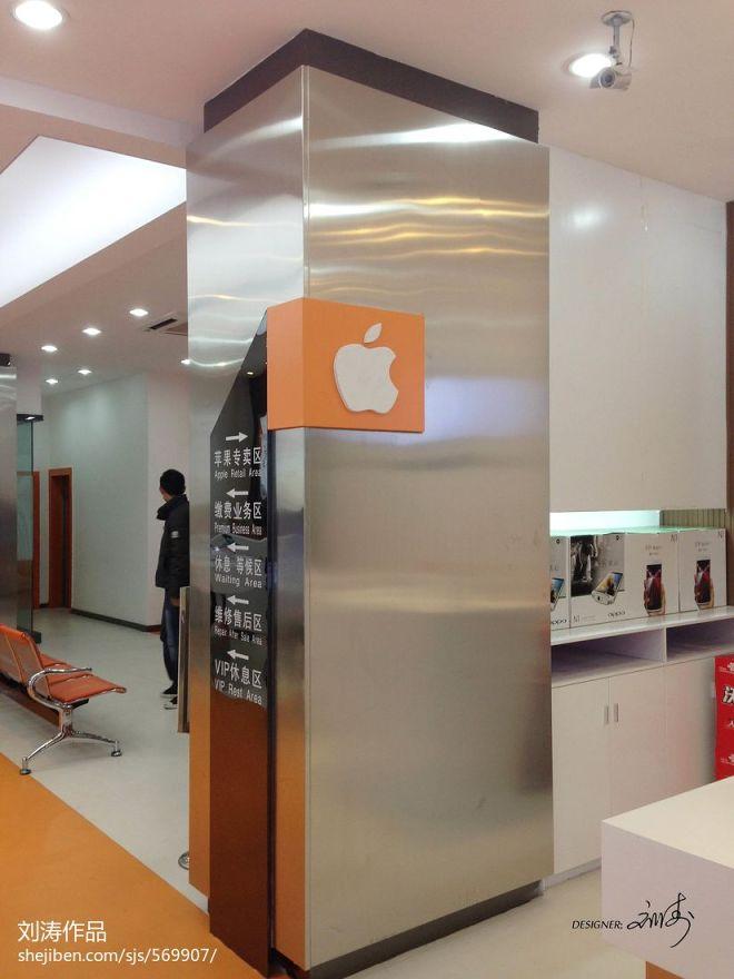 现代风格营业厅装修图片
