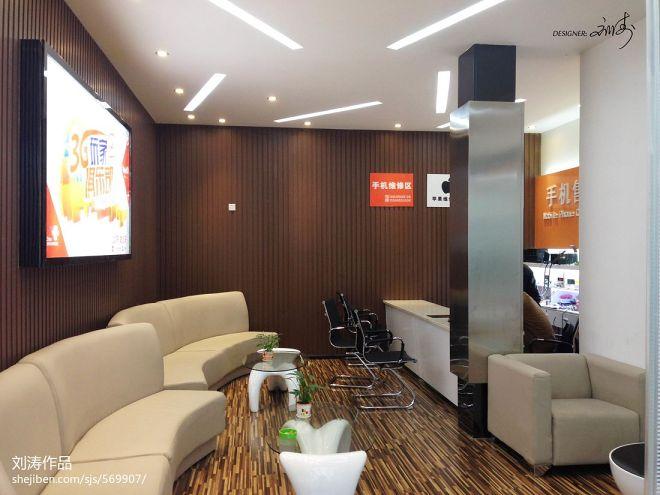 现代风格营业厅背景墙设计效果图